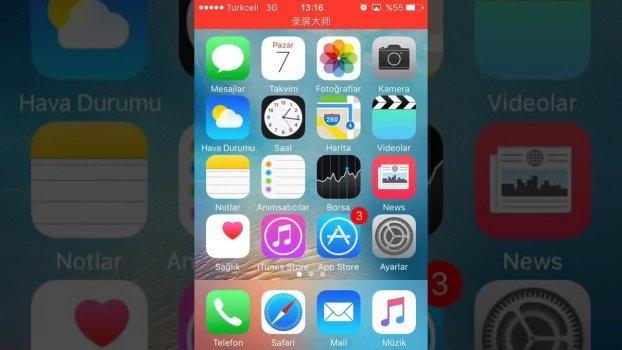iOS 10'da iPhone ve iPad'te Ekran Videosu Nasıl Alınır