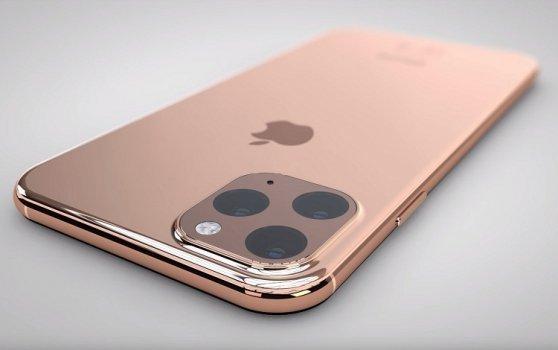 iPhone 11 Pro Max Tanıtıldı. İşte Özellikleri ve Fiyatı