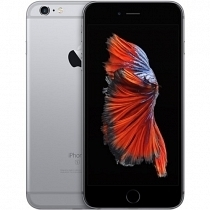 Apple İphone 6S 16GB Uzay Gri Cep Telefonu (Apple Türkiye Garantili)