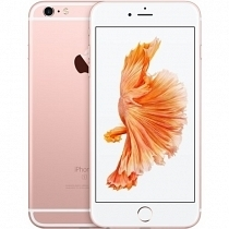 Apple iPhone 6S Plus 128GB Rose Gold Cep Telefonu - Apple Türkiye Garantili