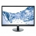 "AOC E2470SWH 23.6"" 1ms (Analog+DVI+HDMI) Led Monitör"