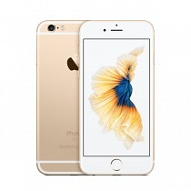 Apple İphone 6S 32GB Gold Cep Telefonu (Apple Türkiye Garantili)