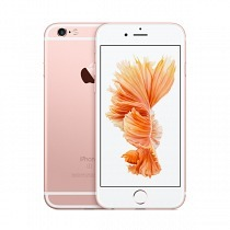 Apple iPhone 6S 32GB Rose Gold Cep Telefonu (Apple Türkiye Garantili)