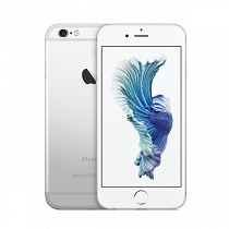 Apple iPhone 6S 32GB Silver Cep Telefonu (Apple Türkiye Garantili)