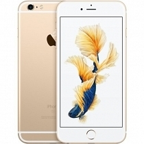 Apple iPhone 6S Plus 32GB Gold Cep Telefonu (Apple Türkiye Garantili)