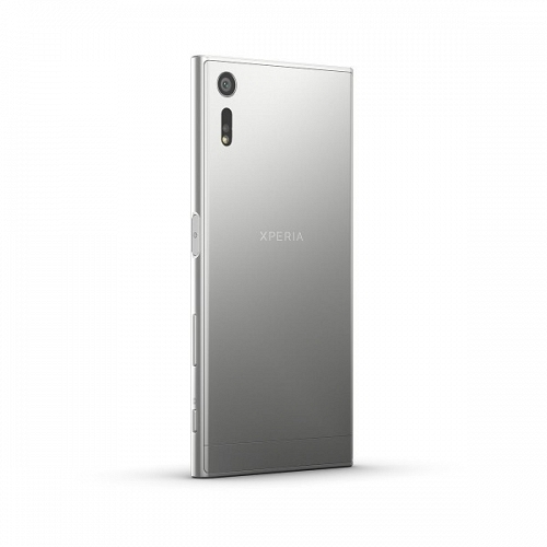 sony xperia xz f8331 32gb platinium cep telefonu distrib t r garantili. Black Bedroom Furniture Sets. Home Design Ideas