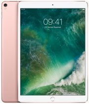 "Apple iPad Pro 2017 256GB Wi-Fi 10.5"" Rose Gold MPF22TU/A Tablet - Apple Türkiye Garantili"