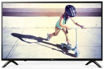 Philips 50PFS4012 50 İnç 127 Ekran Full Hd Led Tv