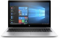 "HP EliteBook 755 G5 5DF41EA AMD Ryzen 7 2700U 2.20GHz 8GB 256GB SSD 15.6"" Full HD FreeDOS Notebook"