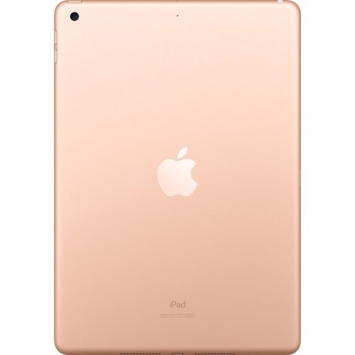Apple-iPad-7.-Nesil-32GB-Wi-Fi-Cellular-Gold-10.2-inç-Tablet