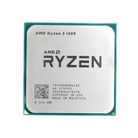 AMD Ryzen 5 1400 3.20GHz 10MB Soket AM4 Multi Pack Kutusuz İşlemci