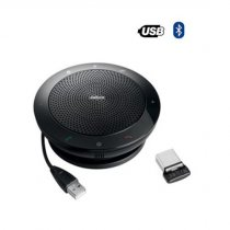 Jabra Speak 510 PLUS MS USB Ses Konferans Cihazı (7510-309)
